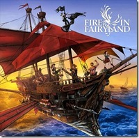 FIRE IN FARYLAND enthllt sein neues Albumcover