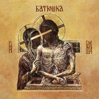 BATUSHKA: Neues Album im Juli (UPDATE!)