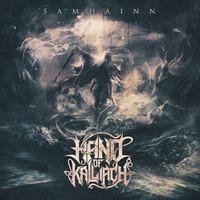 HAND OF KALLIACH: Debütalbum